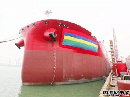 双喜临门!广船国际两艘7.5万吨成品油轮命名