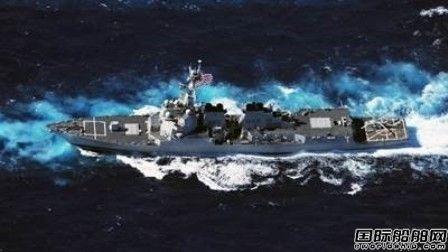 BAE系统公司对肖普号驱逐舰实施现代化改造