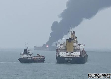 香港一艘化学品船爆炸起火1人死亡2人失踪