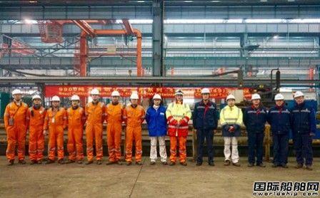 中航鼎衡9900吨不锈钢化学品船4#船开工