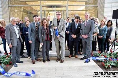 美国船级社新全球总部正式开业