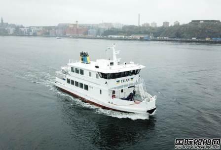 丹佛斯创新混合电力推进技术助力瑞典首艘冰级客船