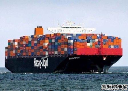 赫伯罗特将为10艘集装箱船安装洗涤器