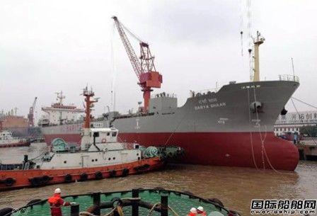 """上海中远海运重工大型改装项目""""沙恩""""轮完成倾斜试验"""