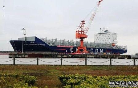 舟山中远海运重工交付达飞首制3300TEU集装箱船
