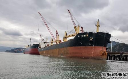 东海安和接收一艘大灵便型散货船扩大船队规模