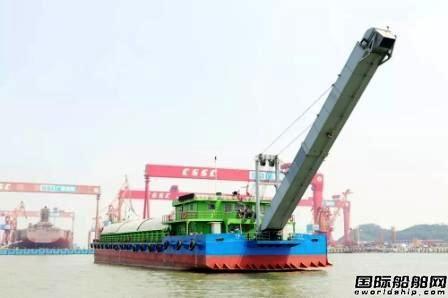 廣船國際正式交付全球首艘千噸級純電動船