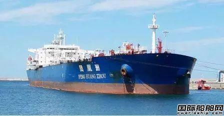 1.8亿元~友联船厂油轮改FSO项目启动