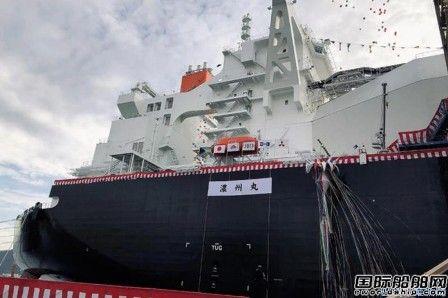 三菱重工自主研制新一代18万方LNG船命名