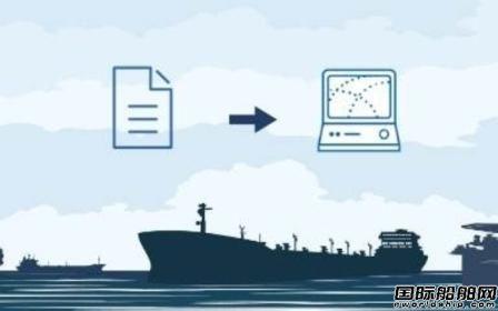 丹麦拟引入船舶登记数字化