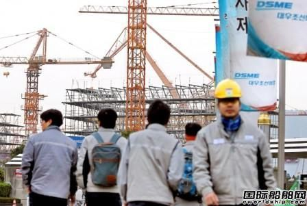 韩国船企面临涨薪,政府承诺资助10亿美元