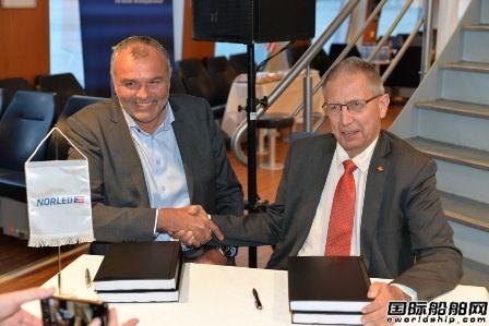 挪威将建造全球首艘氢电动力渡船