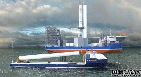 Neptun风力发电机运输船设计获ABS原则批复
