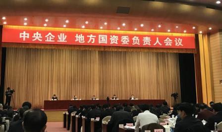 国资委:推进装备制造、船舶等领域企业战略性重组