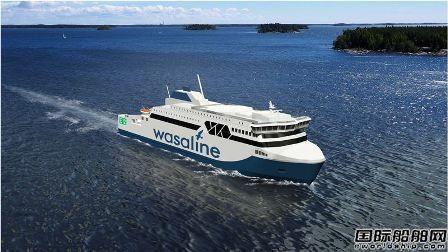 Kvarken Link签署混合动力车客渡船建造意向书