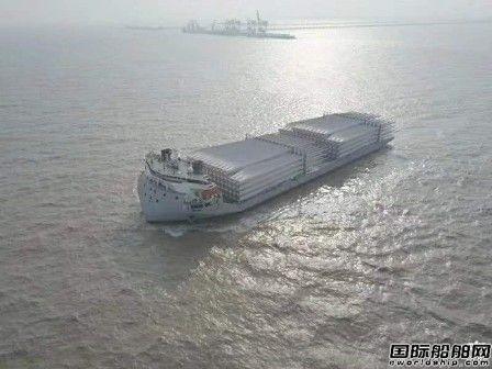 """七�四所助力亚洲最大重大件甲板运输船""""至宪之星""""号首航"""