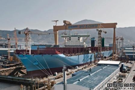 大宇造船今年接单目标上调至80亿美元