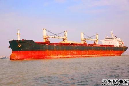 中船澄西斩获1艘5.7万吨自卸船改装订单