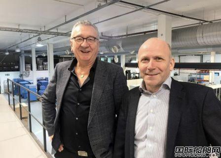 Havyard合并旗下三大技术品牌
