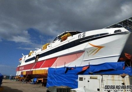 慧洋海运订造最新高速客轮涉足客运市场
