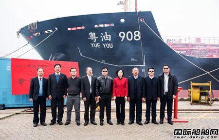 新船重工第二艘13000吨化学品船命名交船