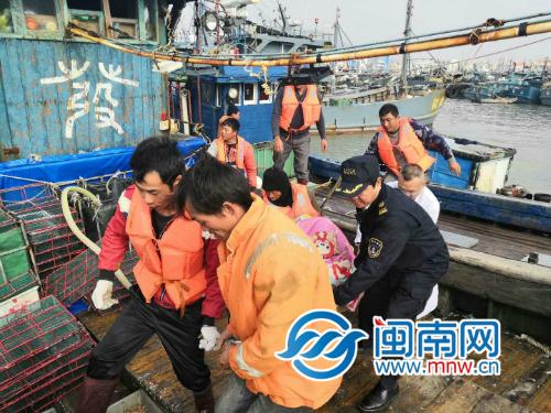 一艘货轮在漳州海域沉没12人遇险11人获救