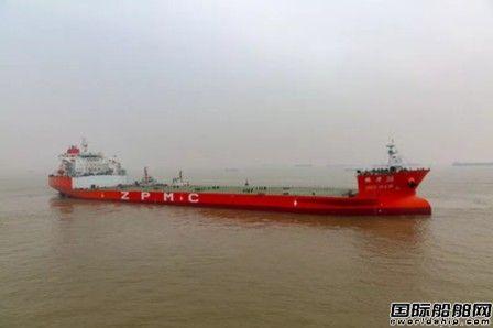 """南通中远船务""""振华35""""油船改甲板运输船顺利开航"""