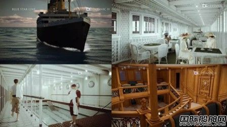 "Deltamarin获""泰坦尼克2""号设计合同"