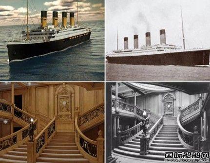 "Deltamarin获""泰坦尼克2""号设计合同- 国际船舶网移动版"