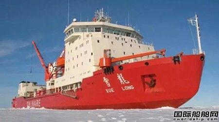 """""""雪龙""""号在南极碰撞冰山"""