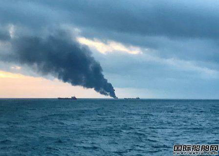 2艘LPG船起火燃烧至少10人死亡