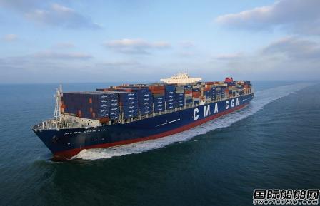 达飞轮船订造10艘15000TEU集装箱船?
