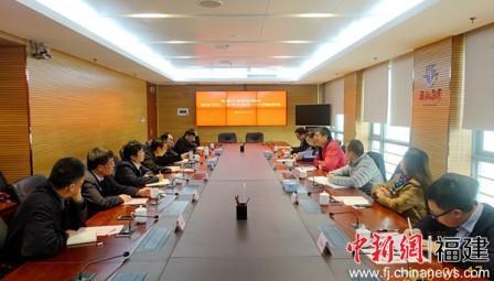 福船集团与江南造船举行座谈