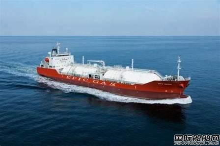 GNS公司竞标接获Epic Gas船队导航解决方案合同