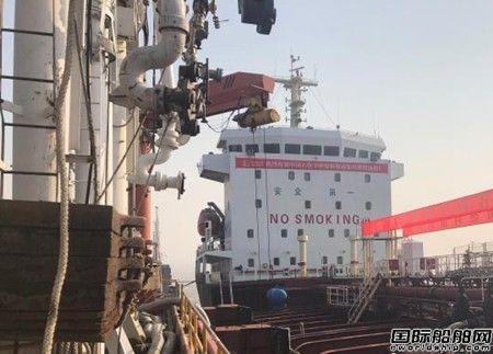 上海石化出厂国内首批低硫船燃油