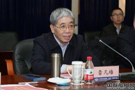 雷凡培:确保沪东中华长兴二期高起点规划