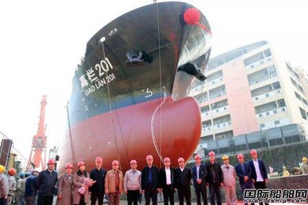"""东南造船20500吨散货船""""高栏201""""号下水"""