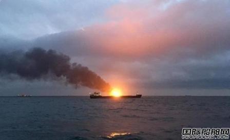 黑海两船爆燃事故或因美国制裁引起?