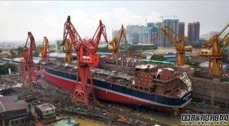亏损20亿?中国造船业首家上市公司怎么了