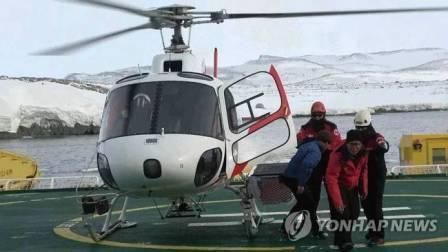 韩国破冰船协助撤离24名中国南极科考人员