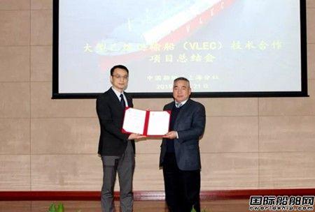中国船级社海外技术中心与马来西亚国际航运公司签署合作协议