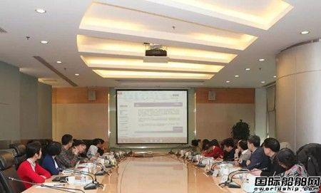 中国船级社船舶建造档案实施技术研究顺利通过验收