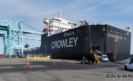 Crowley Maritime第二艘LNG动力集滚船完成首航