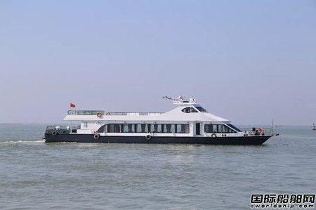 江龙船艇交付一艘新型观光游船