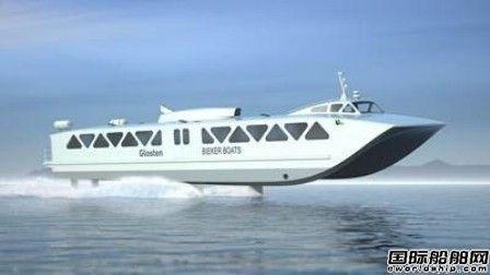 减少50%燃油~欧洲船企联手设计超节油客船