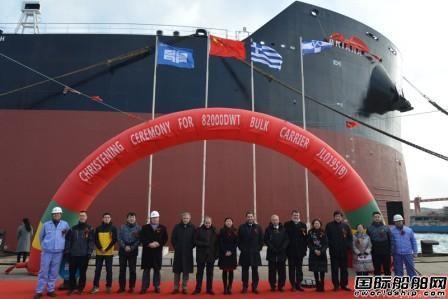 京鲁船业完成出坞交船两大节点