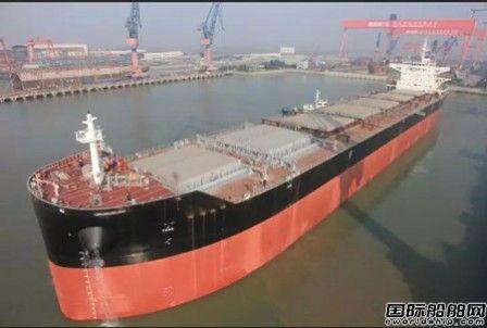 新大洋造船一船试航两船开工