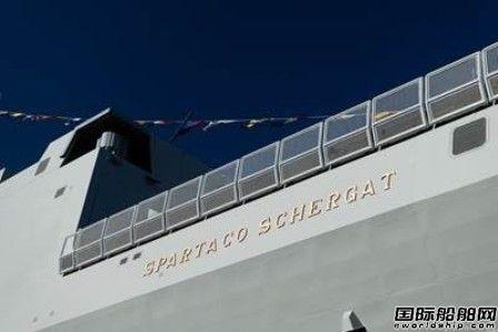 芬坎蒂尼造第九艘欧洲多任务护卫舰下水