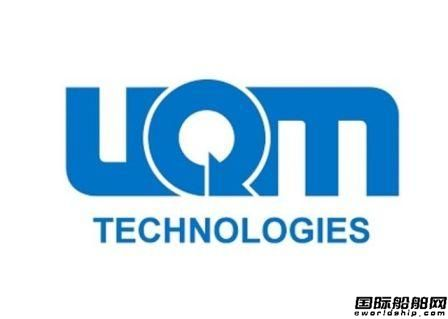 丹佛斯出资1亿美元收购可替换能源技术公司UQM