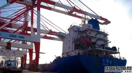 通海航运首艘850TEU集装箱船投入内贸干线